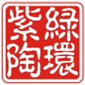 钦州市绿环紫陶工艺厂