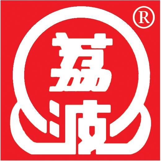 广西桂林荔波食品有限公司