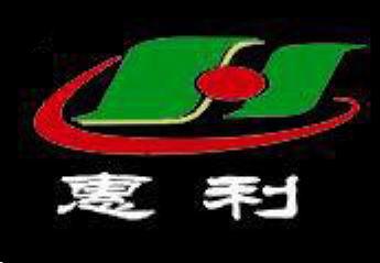 广西合浦县惠来宝机械制造有限公司