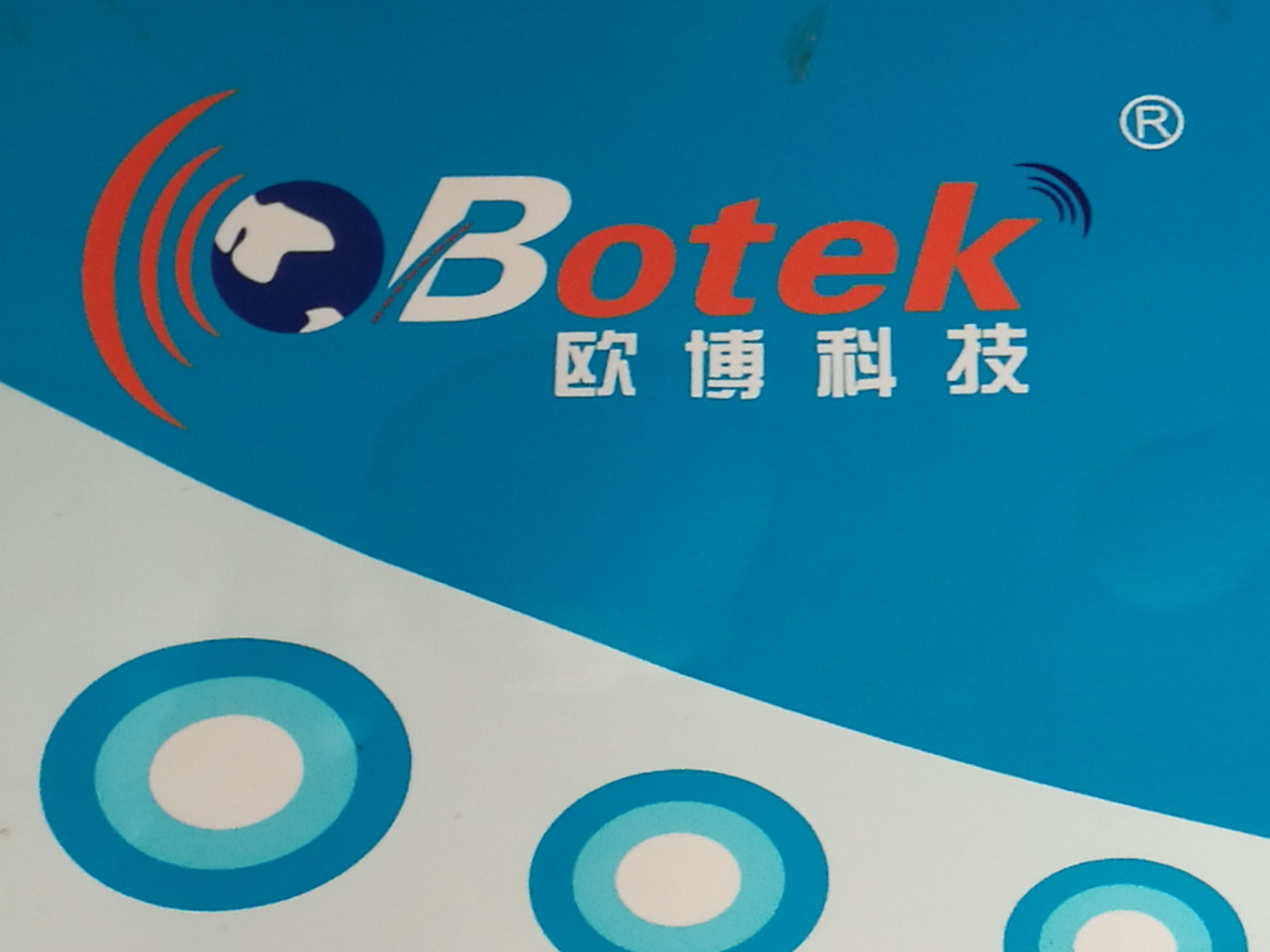 广西钦州保税港区欧博科技开发有限公司