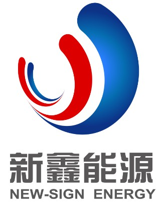 新鑫能源科技有限公司