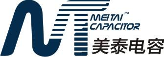 桂林美泰电力电容器有限公司
