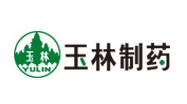 广西玉林制药集团有限公司test