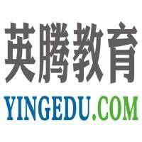 广西英腾教育科技股份有限公司