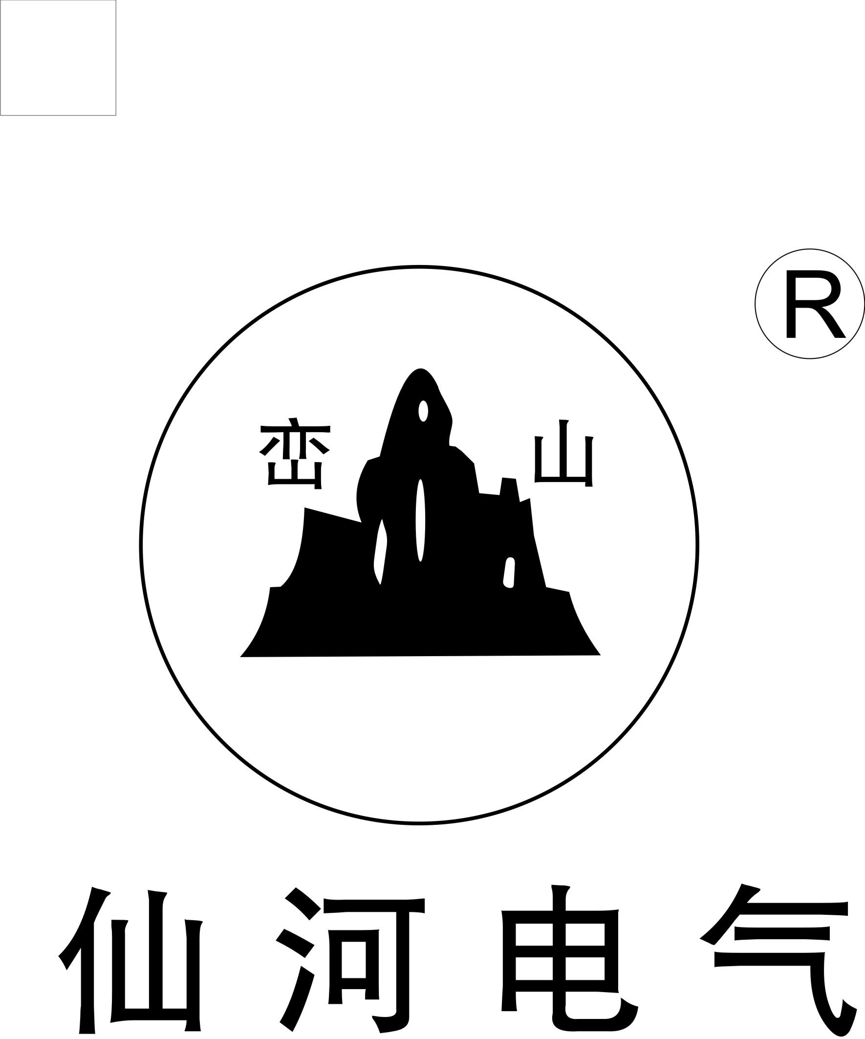 广西仙河变压器科技有限公司